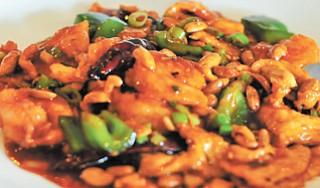Pho Saigon's Kung Pow Chicken & Shrimp