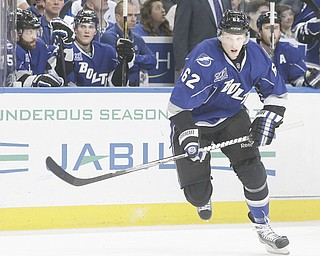 Tampa Bay Lightning defenseman Andrej Sustr is the first Youngstown Phantom to play in the NHL. The