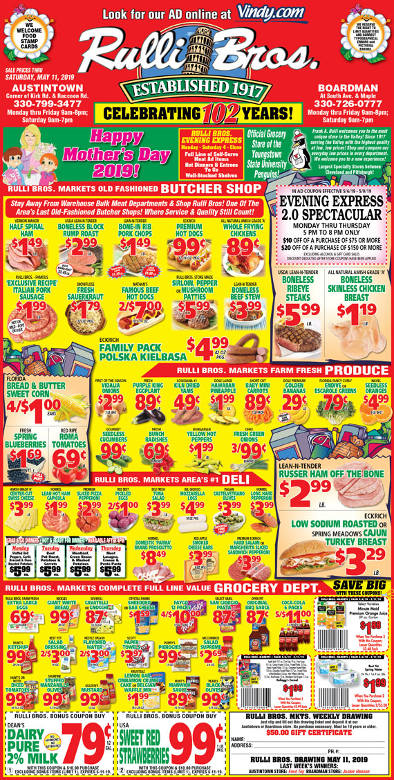 rulli brothers  coupons  meats  cheeses  groceries