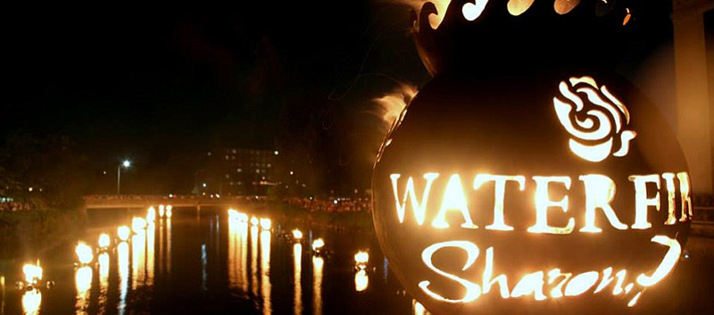 WaterFire Sharon returns for sixth year