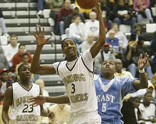 East vs Harding December 5, 2008