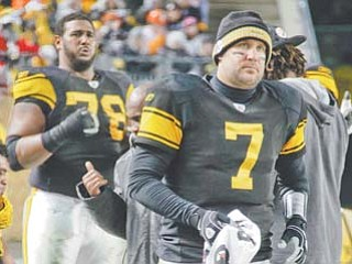 The left ankle that Pittsburgh quarterback Ben Roethlisberger (7) injured in the Steelers' game against Browns is looking better, but he still may be watching from the sidelines when the Steelers face San Francisco on Monday.